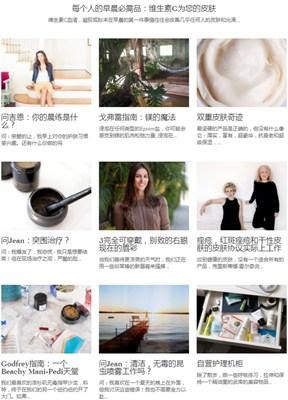 【经典网站】Goop|现代生活方式导购网