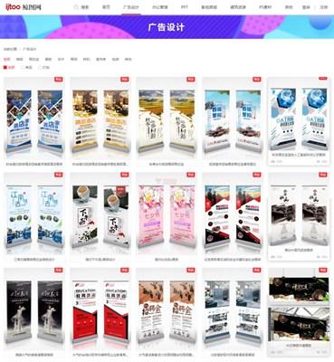 【素材网站】鲸图|高质量设计素材分享网