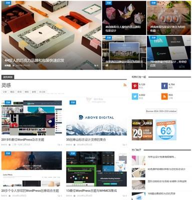 【素材网站】iBrandStudio|品牌设计教学网