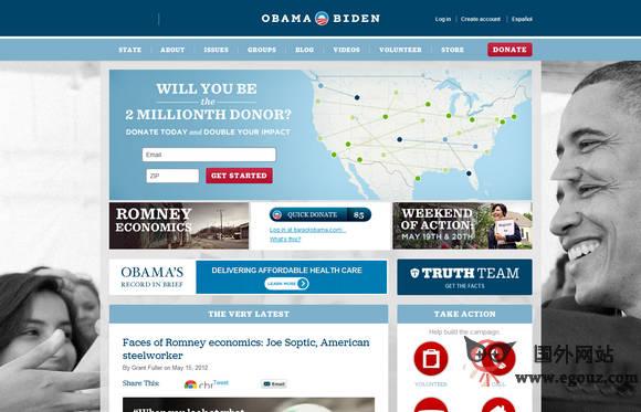 【经典网站】BarackoBaMa:美国总统奥巴马个人网站