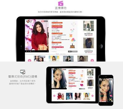 【经典网站】Funoo|台湾直播购物平台