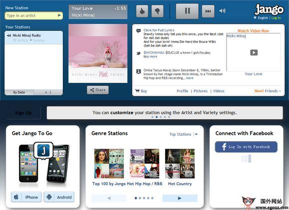 【经典网站】JanGo:免费个性化在线音乐电台