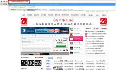 【经典网站】Saved.io:基于浏览器的免费云存储