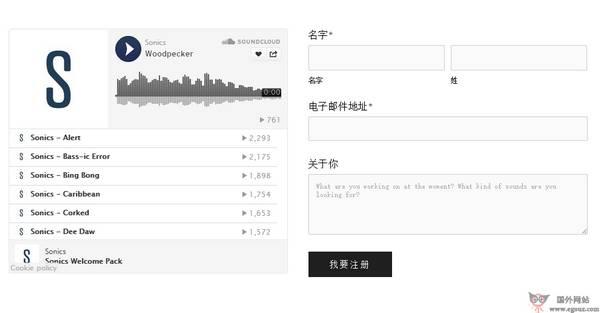 【素材网站】Sonics:超音速免费音效订阅网