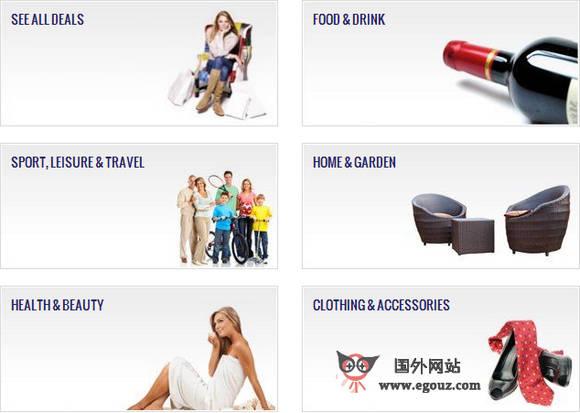 【经典网站】BagThat:拍卖团购式促销购物平台