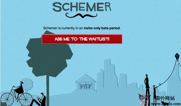 【经典网站】Schemer:移动社交活动推荐搜索