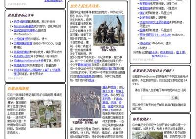 【经典网站】HMDB:历史标记数据库