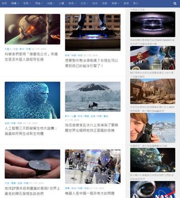 【经典网站】Hssszn:读新闻宇宙奥秘探索网
