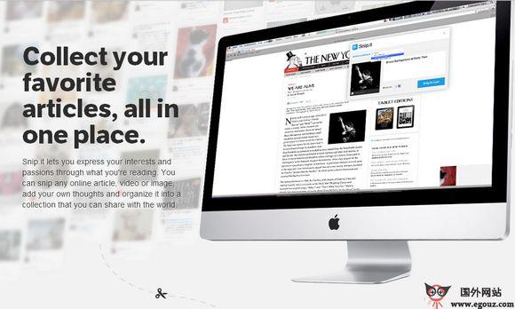 【经典网站】Snip.IT:兴趣话题爱好者分享平台