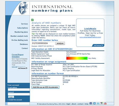 【数据测试】在线查询手机IMEI码,火眼金睛妖机现!