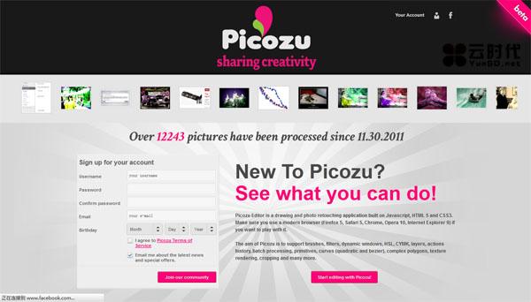 【数据测试】Picozu,基于HTML5免费在线图片处理云软件