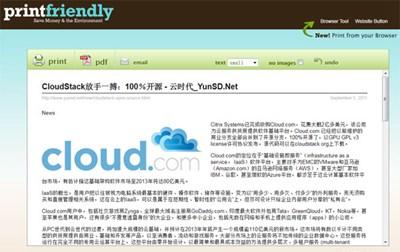 【数据测试】printfriendly 完美在线打印网页!