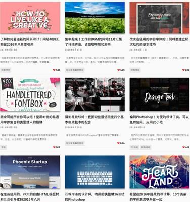 【素材网站】PhotoshopVip:日本免费设计资源网