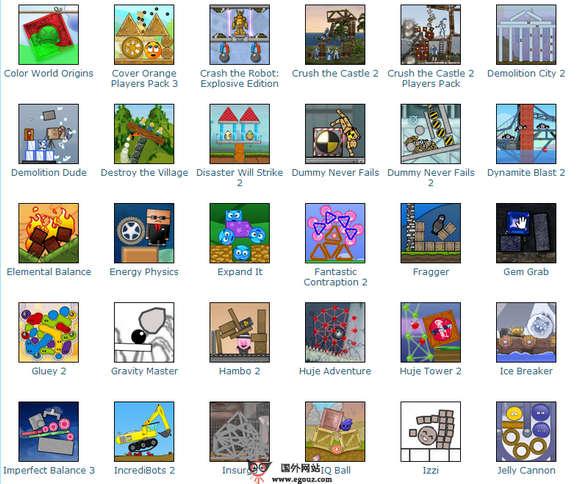 【经典网站】PhysicsGames:在线物理小游戏大全