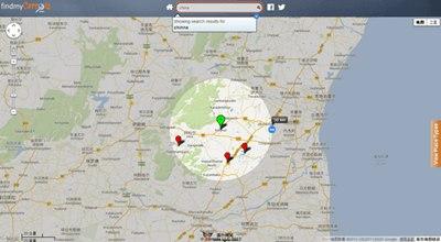 【经典网站】FindMyCarrots:基于语义旅游规划搜索引擎