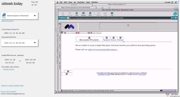 【经典网站】OldWeb:复古网站浏览器访问体验网