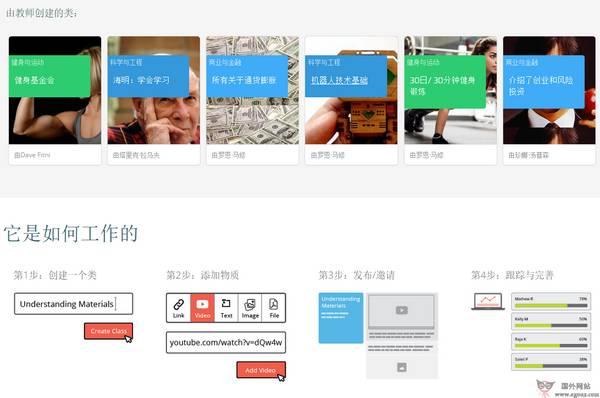 【经典网站】Classmill:在线教学课程编辑平台