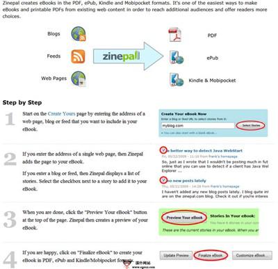 【工具类】ZinePal:多格式网页转电子书工具