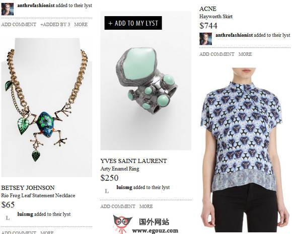 【经典网站】Lyst:社会化购物及商品书签网
