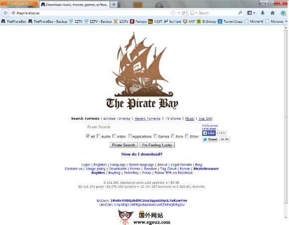 【工具类】PirateBrowser:海盗湾隐私保护浏览器