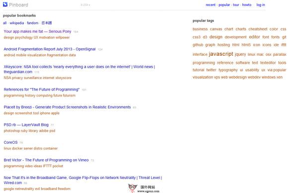 【经典网站】PinBoard.in:收费式网络书签网