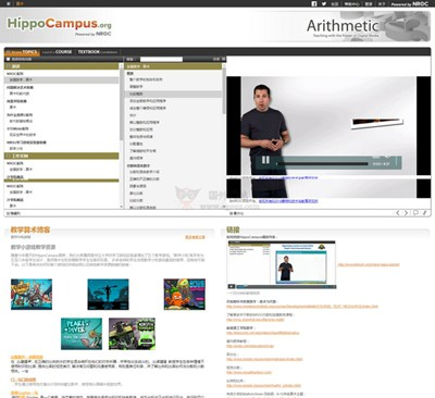 【经典网站】HippoCampus|美国开放式学校教学资源库