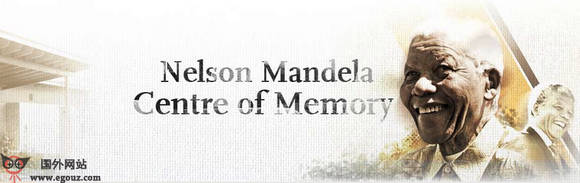 【经典网站】NelsonMandeLa:纳尔逊·曼德拉个人官方网站
