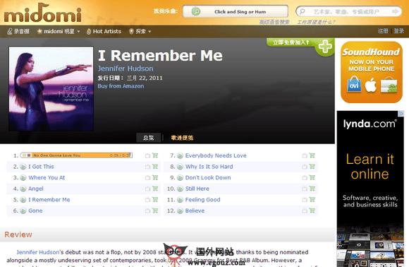 【经典网站】MidoMi:基于声音的音乐搜索引擎