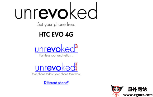 【工具类】Unrevoked:HTC root获权限工具