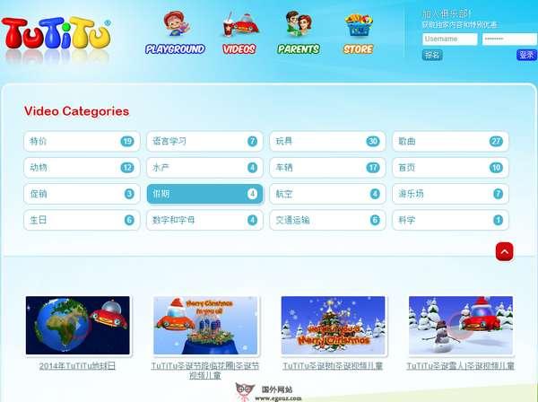 【经典网站】Tutitu.TV:儿童3D动画视频网