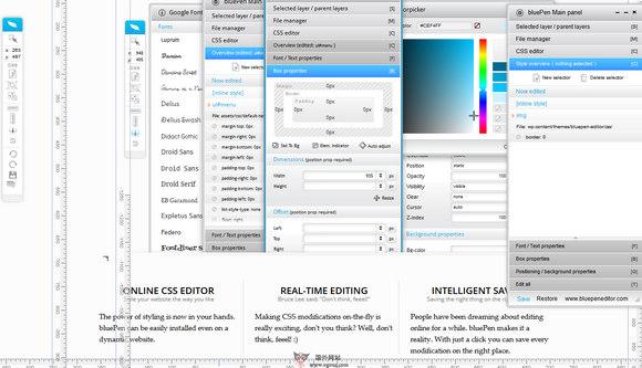 【工具类】BluepenEditor:蓝笔在线CSS可视化编辑插件