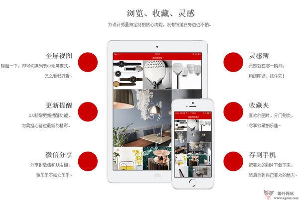 【素材网站】秀设计网页展示平台【FansMaker】