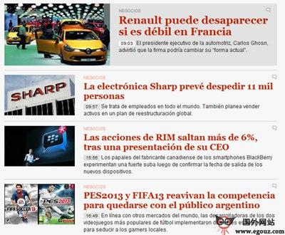 【经典网站】Cronista:阿根廷纪事报官方网站