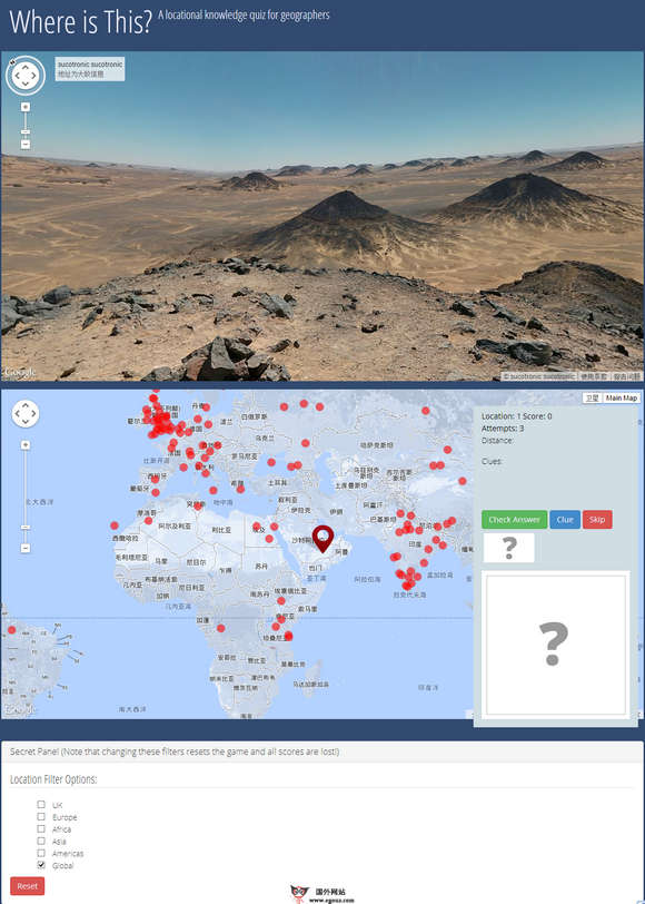 【经典网站】SpaceHopper:基于谷歌地图的地理位置识别网