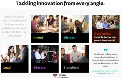 【经典网站】WhatIfInnovation:企业创新梦工厂
