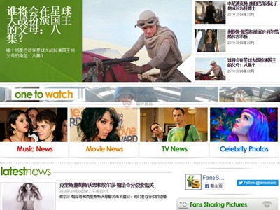 【经典网站】FansShare|国外明星动态网