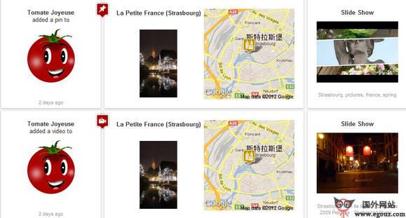 【经典网站】MapInterest:基于地理位置的社交平台
