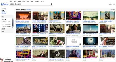 【经典网站】VideoSurf:时间轴式视频搜索引擎