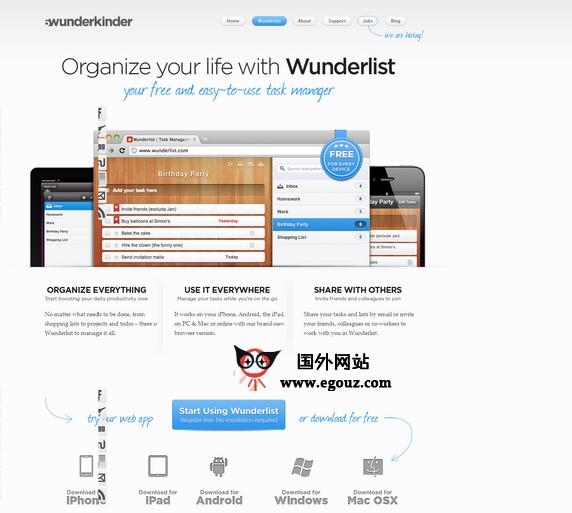 【工具类】WunderLis:云端任务管理工具