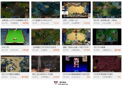 【经典网站】DouTutv:斗鱼在线游戏直播平台