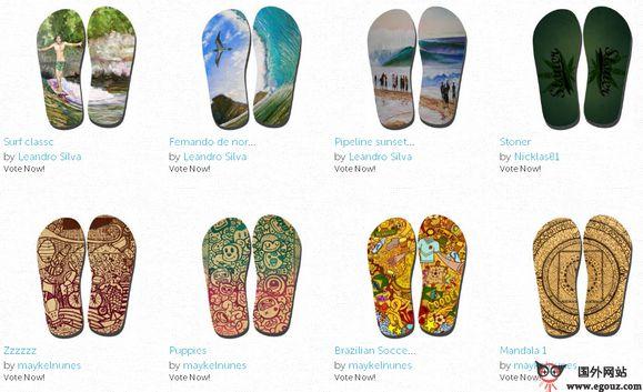 【经典网站】FlyingFlips:艺术人字拖鞋设计平台