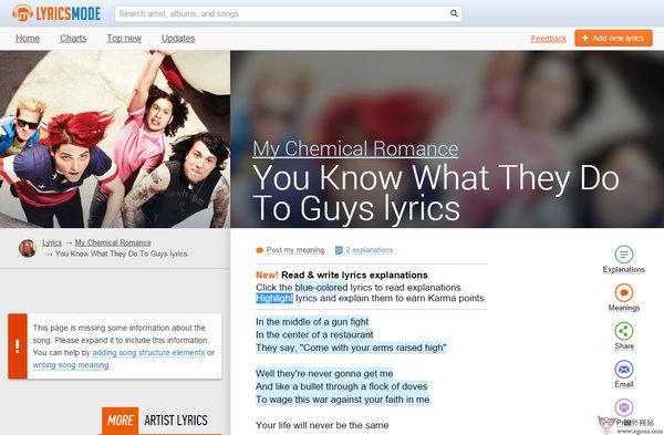 【经典网站】LyricsMode:流行歌曲歌词大全