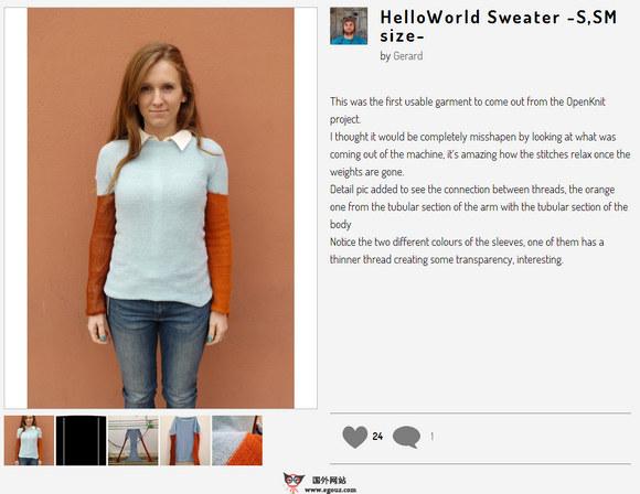【经典网站】OpenKnit:基于开源的毛衣设计生产系统