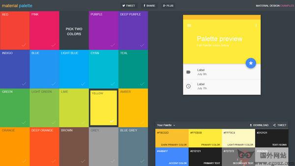【工具类】MaterialPalette:在线颜色组合匹配工具