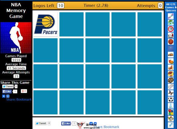 【经典网站】GuessTheLogo:在线智力猜图游戏