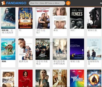 【经典网站】Fandango 美国电影票房网