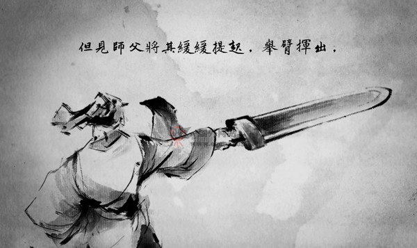 【经典网站】sWords:说剑武侠动作游戏