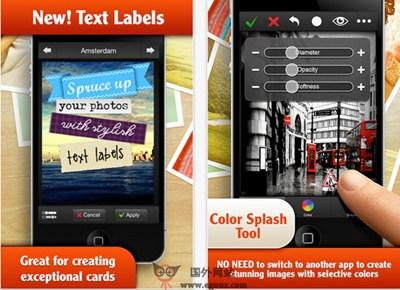 【工具类】FxPhotoStudioApp:智能照片拍照编辑应用工具