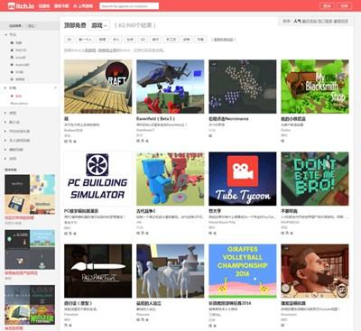 【经典网站】ITCH|独立小游戏开放平台