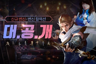 【经典网站】韩国《天堂M》手机游戏网站